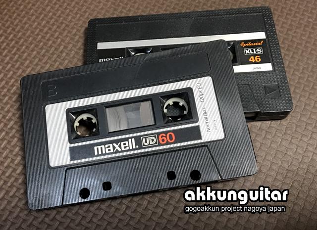 tape-0511d.jpg