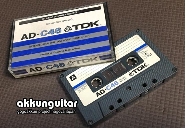 tape-0511e.jpg