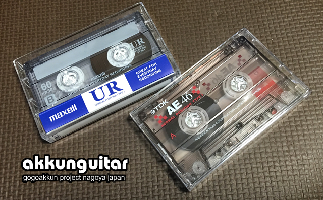 tape-0511f.jpg