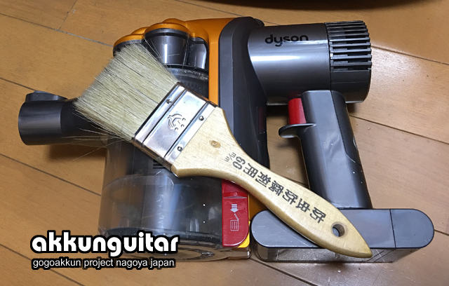 tool0522e.jpg