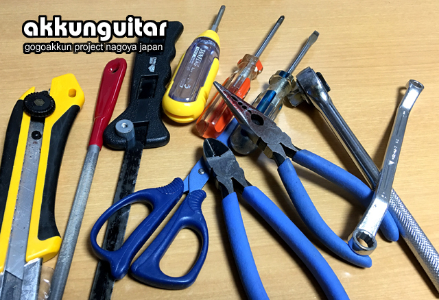 tool0809a.jpg