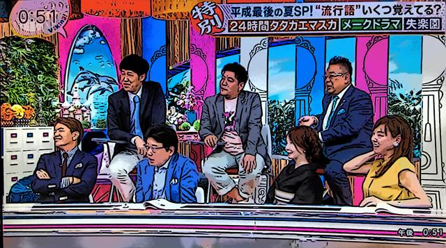 tv-show0710.jpg